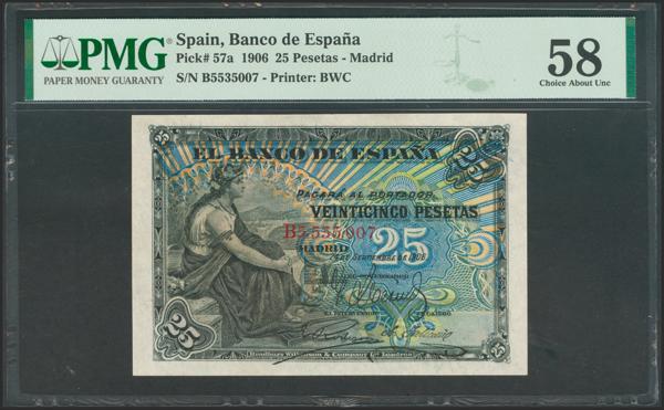 2016 - Billetes Españoles