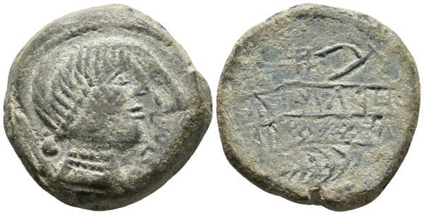 271 - Hispania Antigua