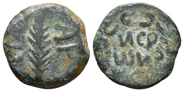 371 - Imperio Romano