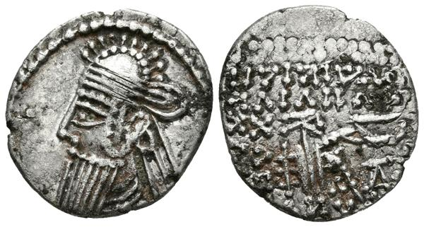 39 - Ancient Greek coins