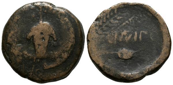 47 - Celtiberian coins