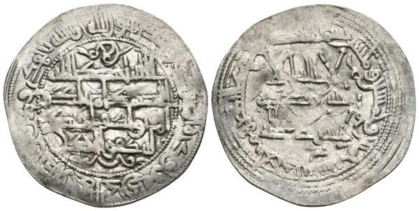 539 - Hispano Arabe