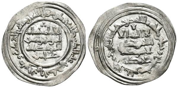 550 - Hispano Arabe