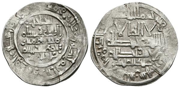 555 - Hispano Arabe