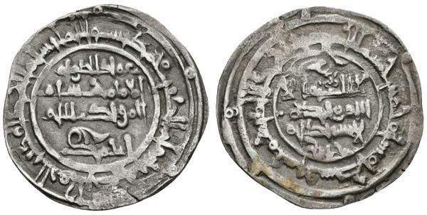 563 - Hispano Arabe
