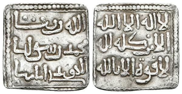 567 - Hispano Arabe