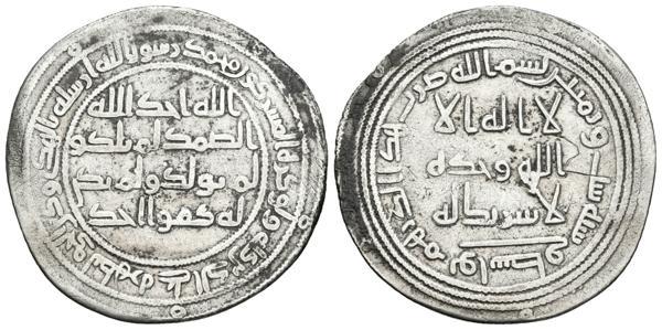 572 - Hispano Arabe