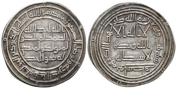 573 - Hispano Arabe