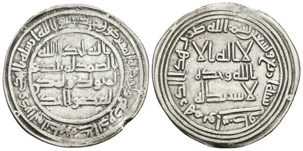 574 - Hispano Arabe