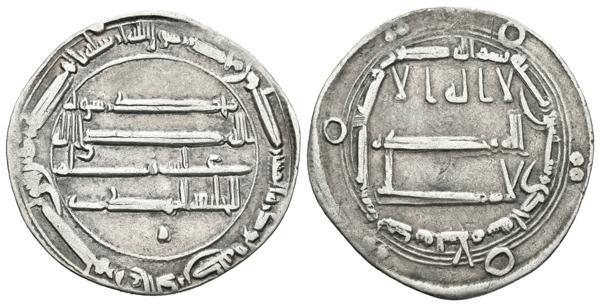 580 - Hispano Arabe