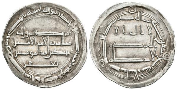 582 - Hispano Arabe