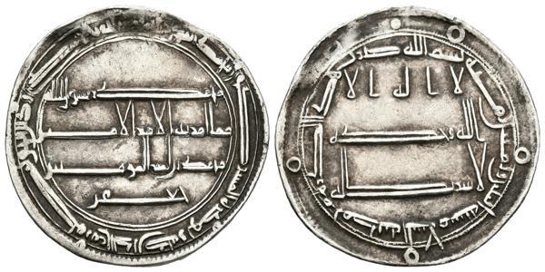 583 - Hispano Arabe