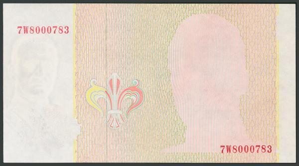 198 - Billetes Españoles