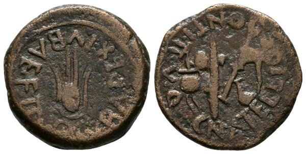121 - Hispania Antigua