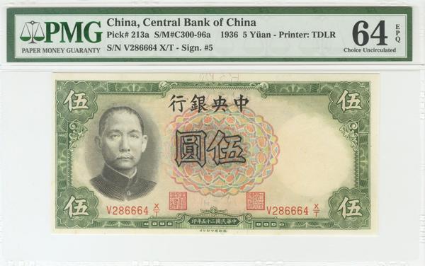 1222 - Billetes Extranjeros
