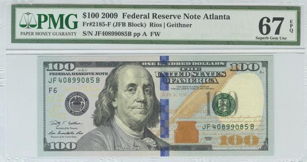 1231 - Billetes Extranjeros
