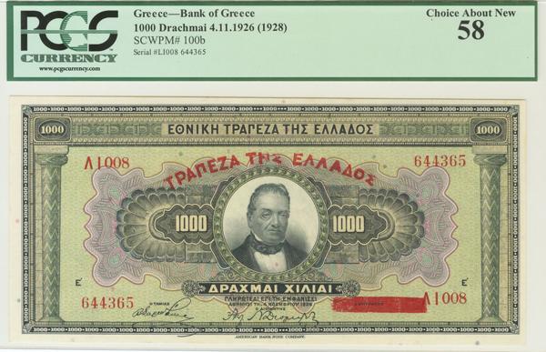 1237 - Billetes Extranjeros