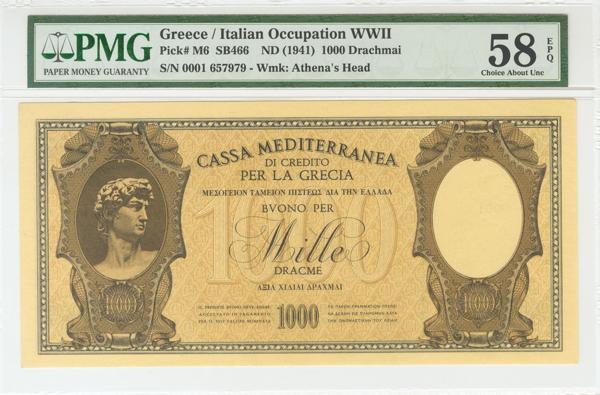 1242 - Billetes Extranjeros