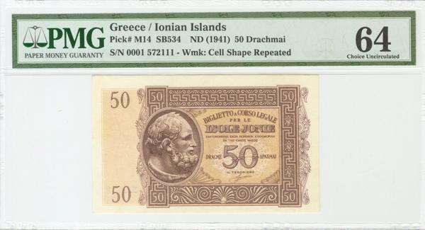 1243 - Billetes Extranjeros