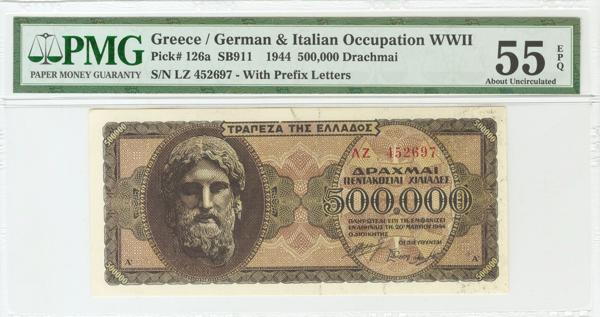 1244 - Billetes Extranjeros
