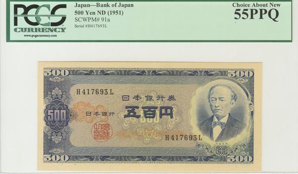 1247 - Billetes Extranjeros