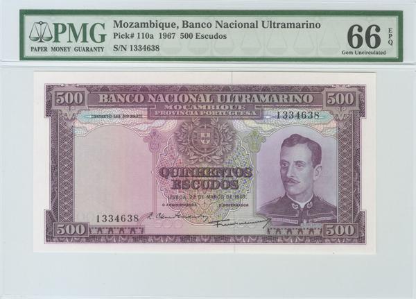 1251 - Billetes Extranjeros