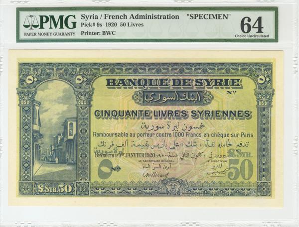 1261 - Billetes Extranjeros