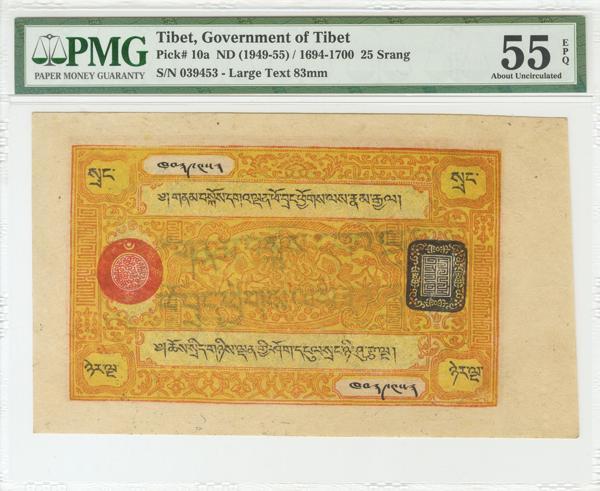 1264 - Billetes Extranjeros