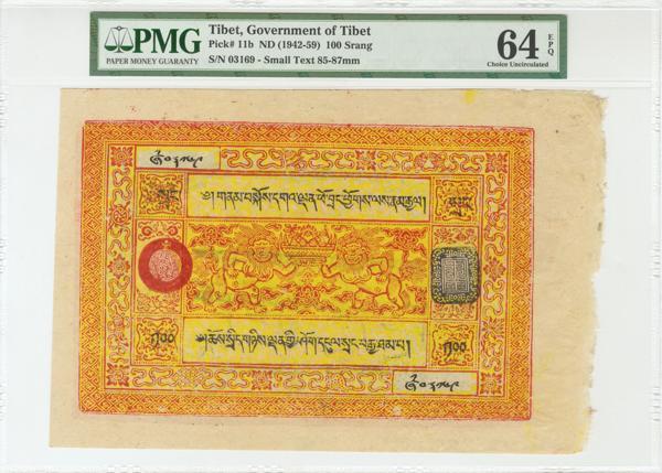 1265 - Billetes Extranjeros