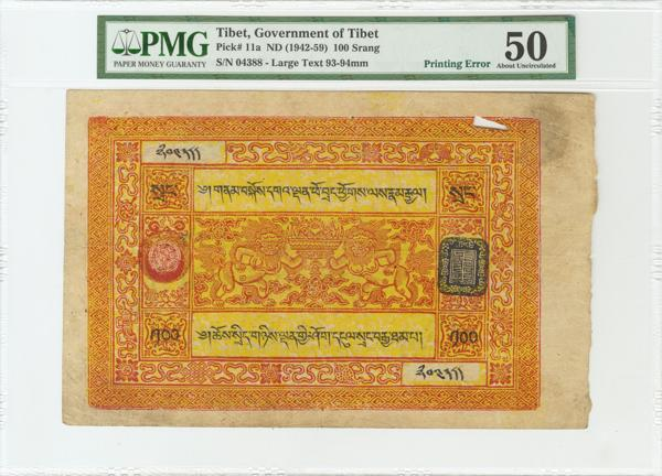 1266 - Billetes Extranjeros