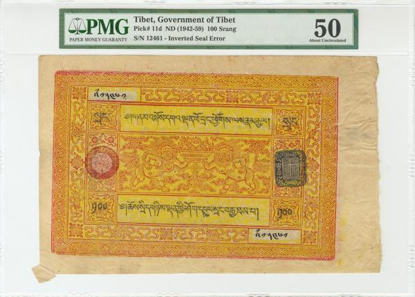 "1267 - TIBET. 100 Srang. (1942ca). Error ""Sello Invertido"". (Pick: 11d). Encapsulado PMG50. Muy raro. - 200€"