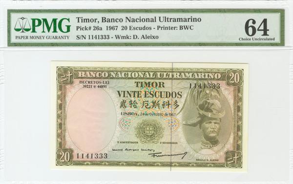 1268 - Billetes Extranjeros