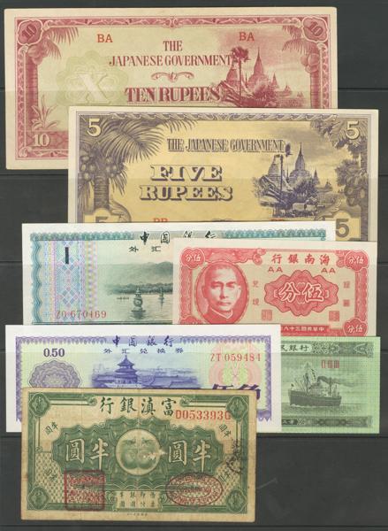 1277 - Billetes Extranjeros