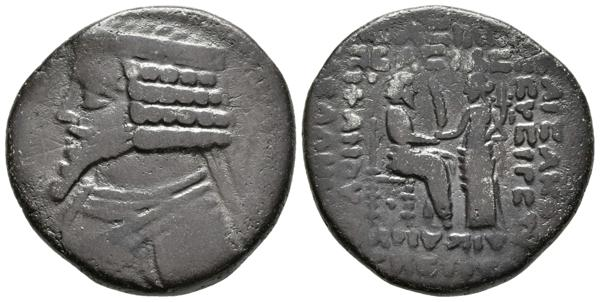 25 - Ancient Greek coins