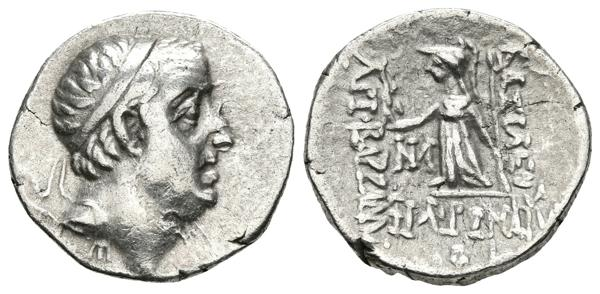 34 - Ancient Greek coins