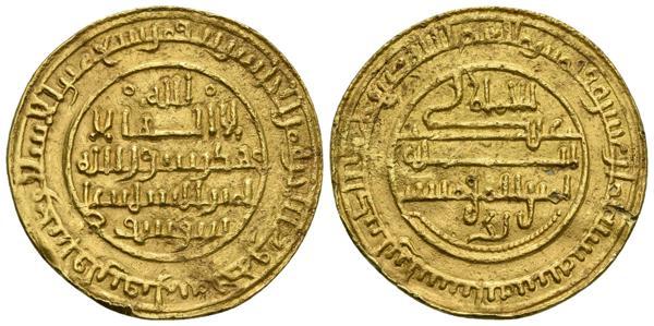 358 - ALMORAVIDES. Alí Ibn Yusuf. Dinar. 518 H. Ishbiliya (Sevilla). Vives 1660; Hazard 216. Au. 3,90g. MBC+. - 700€