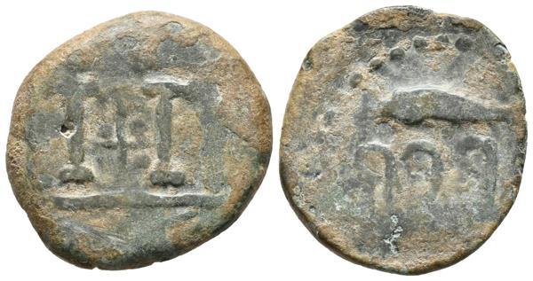 42 - Celtiberian coins
