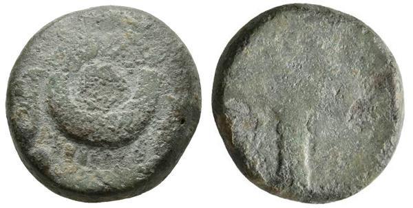49 - Celtiberian coins