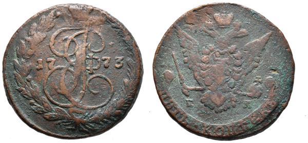 M0000005542 - World coins