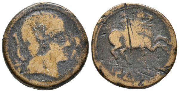 M0000006520 - Celtiberian coins