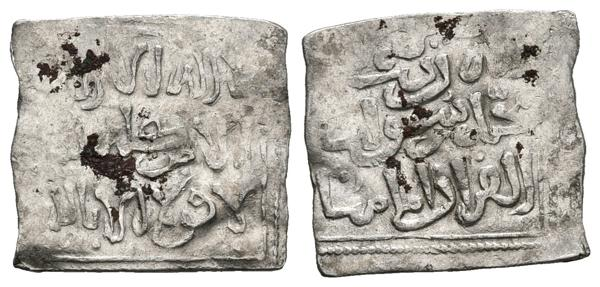 M0000007238 - Other islamic coinage